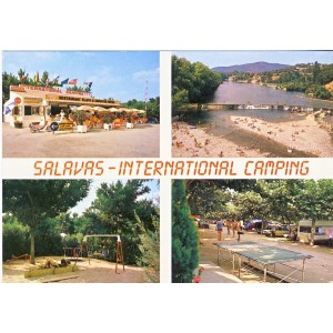 CP07 VALLON PONT D'ARC - S.A. INTERNATIONAL CAMPING - SALAVAS
