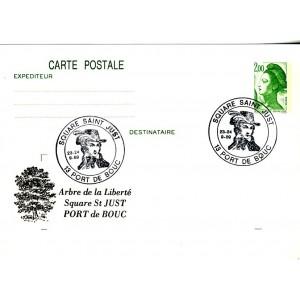 OBLITERATION TEMPORAIRE SQUARE SAINT JUST - PORT DE BOUC (13)