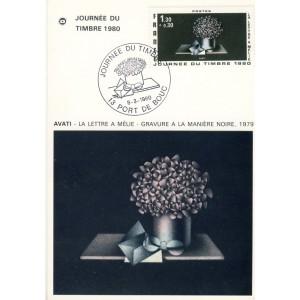 JOURNEE DU TIMBRE 1980 - LA LETTRE A MELIE D'AVATI