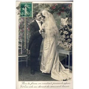 CARTE POSTALE MARIAGE - LE BAISER