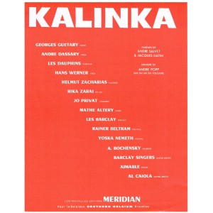 PARTITION DE GEORGES GUETARY - KALINKA
