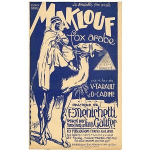 PARTITION FOX ARABE - MAKLOUF