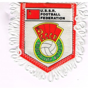 FANION FEDERATION D'URSS