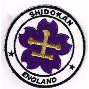 ECUSSON BRODE  SHIDOKAN ENGLAND