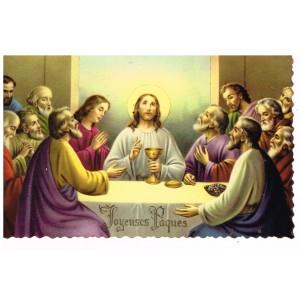 CARTE POSTALE JOYEUSES PAQUES - LA CENE - JESUS ET SES DISCIPLES