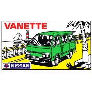 AUTOCOLLANT VANETTE - NISSAN