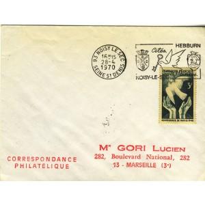 colombe-avec-cle-sur-flamme-type-1