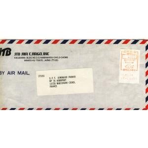 oiseaux-sur-timbre-de-distributeur-japonais
