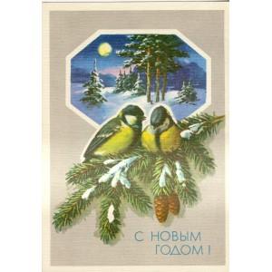 entier-postal-d-urss-avec-oiseaux-sur-branche-enneigee