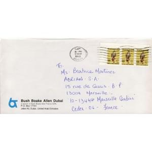 rapace-sur-timbres-des-emirats-arabes-unis